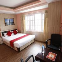 Kathmandu Airport Hotel, hôtel à Katmandou près de: Aéroport international Tribhuvan de Katmandou - KTM
