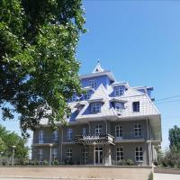 Оздоровительный гостевой дом Зурбаган