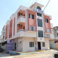 Hotel Shri Karni Vilas, hotel in Chittaurgarh