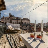 Ca' Delle Comari Venetian Terrace