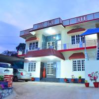 Golden Nest Home Stay