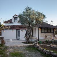 "Vartan's Summer House, hotel near Zakynthos International Airport ""Dionysios Solomos"" - ZTH, Kalamaki"