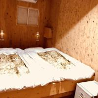 Guesthouse Otaru Wanokaze double room / Vacation STAY 32211