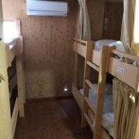 Guesthouse Otaru Wanokaze women's domitory / Vacation STAY 32191