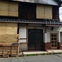 Inkyoya Hana, hotel in Tamano