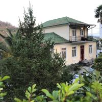 Guest House Lasha, hotel in Mtsvane Konts'khi