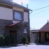 Дворик, отель в Черновцах