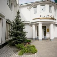 Отель Эмона