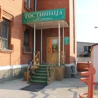 Tatyana Hotel