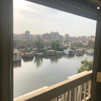 Nile View Om Kolthom Apartment