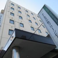 ホテル苫小牧グリーンヒルズ、苫小牧市のホテル