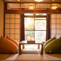 The Ryokan Tokyo YUGAWARA、湯河原町のホテル