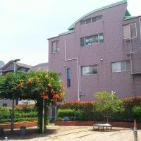 Lumba☆Lumba, hotel near Kobe Airport - UKB, Kobe