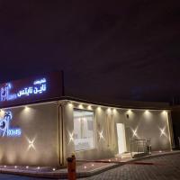 Nine Nights Chalet For Families, hotel em Ahad Rafidah