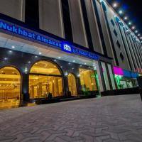 NuKhbat AlMakan Apartment Hotel, hotel em Taif