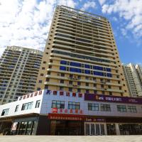 Ibis Haikou Injoy Plaza Hotel, отель в Хайкоу