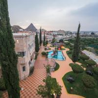 Seven Gardens Pro, hotel in Al Hada