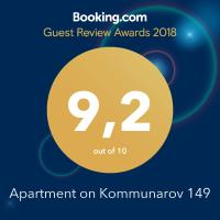 Apartment on Kommunarov 149, отель в Ельце