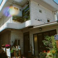 Haru The Guesthouse, hotel in Andong