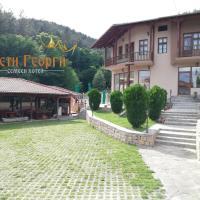 Семеен Хотел Свети Георги, хотел в Елена