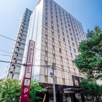 우츠노미야에 위치한 호텔 리치먼드 호텔 우쓰노미야 에키마에 아넥스