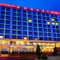SUBEI GRAND HOTEL SHIGATSE
