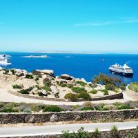 Mykonos Petra Suites&Rooms, ξενοδοχείο στη Μύκονο Χώρα