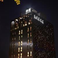 Hotel Lacky Daejeon, hotel in Daejeon