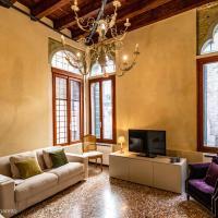 Gondola Bianca Veniceiloveyou Apartments