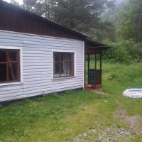 Guest house Litvinovyh