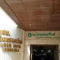 Queen Songkhla Hotel, hotel in Songkhla