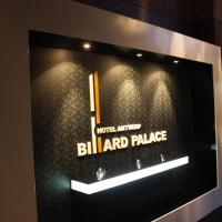 Hotel Antwerp Billard Palace, hotel en Amberes