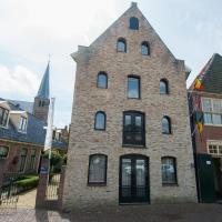 Hotel Almenum - het sfeervolle stadslogement -, hotel in Harlingen