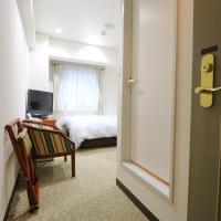 パークイン高崎、高崎市のホテル