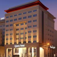 Asiana Hotel Dubai, hotel sa Dubai