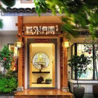 The Beyond Villa Guilin, hotel in Guilin