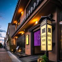 Hotel Kuu Kyoto, hotel in Kyoto