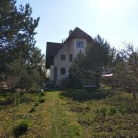Zakharkovo Guest House