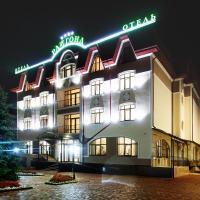 Отель Райгонд, отель в Кисловодске