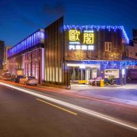 OUGE Motel - Fengshan, hotel near Kaohsiung International Airport - KHH, Kaohsiung