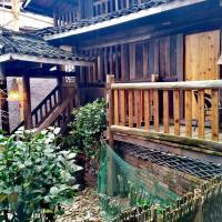 Lost World Sanjiang Guest house, отель в городе Sanjiang