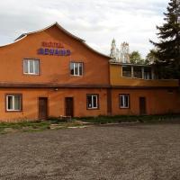 Hotel SEVANO, hotel in Sevan