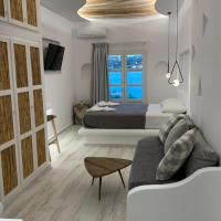 Alidian bay Suites Leros, hotel din Alinda