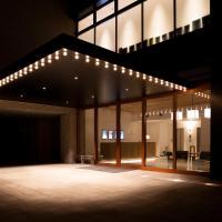 MASCOS HOTEL 益田温泉、Masudaのホテル