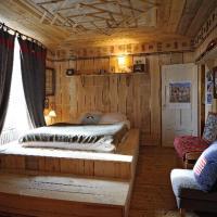 Comptoir d aubrac, hotel in Aubrac