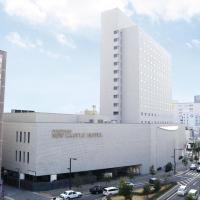 福山ニューキャッスルホテル、福山市のホテル