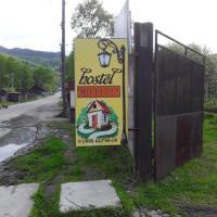 Hostel Sludyanaya 6a