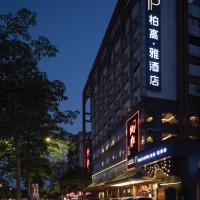 Paco Hotel Jiangtai Metro Station Branch, hotel in Hai Zhu, Guangzhou