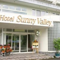 Hotel Sunny Valley, hotel in Otari