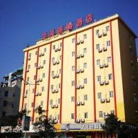 7 Days Inn (Jiangmen Heshan)